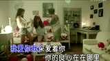 {2014爱你}白晶最新专辑单曲{酸辣部落}MV视频