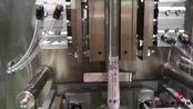 南宁全自动粉剂包装机 背封斜螺杆(五谷杂粮粉、代餐粉、养生粉)包装演示视频