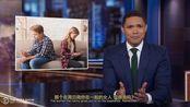 「中英」崔娃每日脱口秀 Trevor Noah Daily show 2020.02.27 nasa招募录取丑闻及苏格兰超创新法案