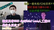【EXO】骗直男看Artificial Love是什么反应?|直男Reaction|White Noise+Thunder+Playboy+人工爱