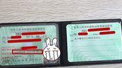 驾驶证只有12分,被扣了20多分到底要怎么处理?