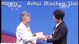 [新闻30分]北京:2014年度艾滋病学术交流大会举行
