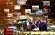 首届四川省文化和旅游发展大会在成都召开