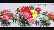 《花开富贵》只需199包邮180x70小六尺作者:张浪伯