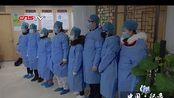 武汉18位新冠肺炎患者经中西医结合治疗痊愈出院