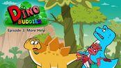 【中英双语】little fox L1阶 Dino Buddies恐龙伙伴_3.More Help