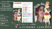【菠萝赛东_2020-02-21_】王菠萝祈姐杆菌蓝毛雀魂大赛+星露谷物语 直播录像