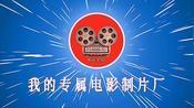 江西赣州的大公园,1分钟看完视频,来比一比符合大家的印象吗?