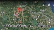 """江苏省南京市3D地图,有""""六朝古都""""的美誉,中山陵总统府美龄宫"""
