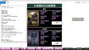 922命运2,PVE,PVP手炮介绍【入坑级】destiny2
