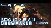 [LOL第一视角]DWG Showmaker LUCIAN vs LEBLANC Mid - Patch 10.1 KR Ranked