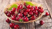 爱吃樱桃的要留心了,现在明白为时不晚,很重要,看完要记心上!