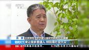 """CCTV""""朝闻天下""""关注《〈慈善法〉实施三周年报告》发布:慈善募捐捐赠进一步向规范化发展,社会团体和公众参与成为亮点"""