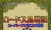 角川书店 12月22日 将发售《罗德斯岛战记》2大RPG