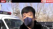北京这家正规药店竟然销售假口罩!已有4人被刑拘!