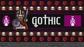 【小语种】哥特语听起来是什么样子的?The Sound of the Gothic Language
