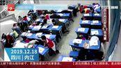 朋友圈热议:四川内江发生5.2级地震