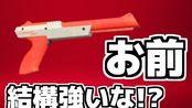 【Splatoon2|はしご】红zap还是挺强的啊-赤ザップって結構強いんだな