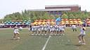 山东财经大学国际教育学院啦啦队视频