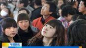 山西省人社厅公布583个就业见习岗位