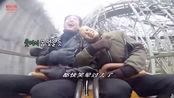 明星们过山车的节目也太好笑了哈哈哈哈哈哈哈哈,吃面那个笑到缺氧了