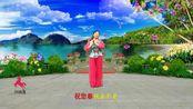 九九重阳节,一曲喜庆广场舞《祝寿歌》,送给你身边的老人