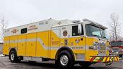 【PierceMfg】美国皮尔斯Arrow XT 可进入式重型抢险救援车 马里兰州Annapoils消防救援局