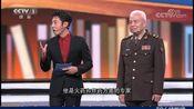 《开讲啦》18年国家最高科学贡献奖 防护专家 钱七虎院士 习主席亲自颁发证书亲在戴上奖牌