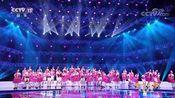 [合唱先锋]歌曲《Carol》 合唱:杭州市时代小学小磨坊合唱团