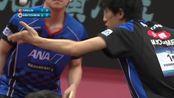 2017乒乓球亚洲锦标赛精彩剪辑 樊振东 林高远vs Koki Niwa_M.Yoshimura (1_2).mp4