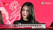 葛荟婕喊话汪峰:想要回女儿抚养权