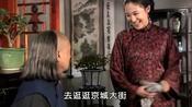 神医:一家人终于在京城落户,德福也娶两房夫人,孩子们也一大群