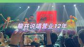 龙井说唱合集 北京雍和宫现场说唱 还记得那些年你听过的那首歌吗?还怀念从前吗?那些记忆还在留恋吗?
