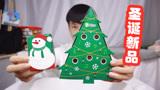 """试吃德克士49元""""圣诞新品套餐"""",圣诞树汉堡配雪人虾排,好吃吗"""