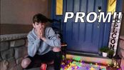 【Carson Johns】邀请女生去舞会 ASKING my DATE to PROM