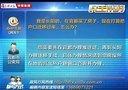 20140703微播大宜昌—民生帮办:购房后如何办理户口迁移