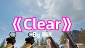 【枪声音乐】Clear(Shawn Wasabi Remix)