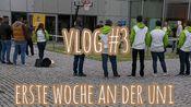 德国留学VLOG#3 - 日常篇/开学第一周的流水账