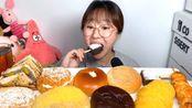 ☆ Cossert ☆(剪说话)多乐之日的花式面包(种类见简介)食音咀嚼音(新)