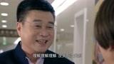 《反恐特战队》林指山来探望杨爱萍,却吃了闭门羹