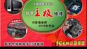 刘坚强老师自学主板维修第040讲[网址:liujianqiang.com]