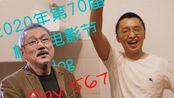 柏林电影节Vlog   见了李安和是枝裕和,见证洪尚秀第一座三大最佳导演奖!