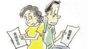 起诉离婚,要带着以下证件材料?2019年,婚姻法规定