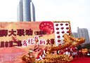 056广场舞龙新套路教学 龙狮大赛 猇亭女子舞龙队表演船型龙 红龙表演