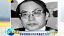 [www.maku.cc快播电影]原铁道部部长刘志军案或下月辽宁开审 120822 播报多看点