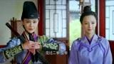 白玉堂等人和徐庆相见,亚兰女扮男装,徐庆看不出她的女儿身!