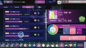 【idolish7】NATSU欢乐一夏(tri.ver)10星谱面