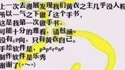 第五人格黄衣之主哈斯塔手书【ハンマーソングと痛みの塔】林易乾坤制作