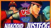 街霸5CE Justfog (Ryu) VS Nakodid (M.Bison)