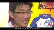 """号称""""眼镜飞人"""",首个证明短跑能力的亚洲人,学历更让人称赞"""